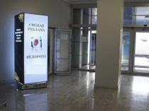 фото реклама в бізнес центрах в києві