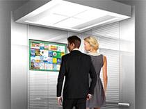фото рекламна вивіска в ліфтах