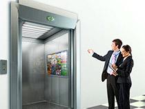 фото замовити рекламу в ліфтах