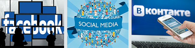 фото замовити рекламу з соц мереж