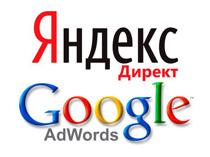 картинки заказаить контекстную рекламу в Яндекс и Google