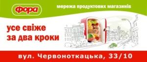 картинка макет реклами в маршрутці