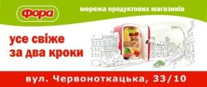 фото макет рекламы в маршрутке