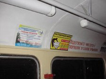 фото расклейка рекламы в маршрутке
