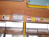 картинки реклама в автобусах