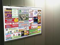 картинки реклама в лифтах
