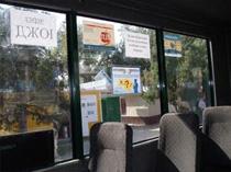 фото реклама внутри автобуса