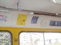 фото розміщення реклами в маршрутці