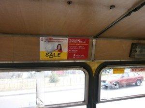 фото внутрення реклама в маршрутке