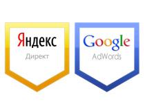 картинки реклама в Яндекс и Google
