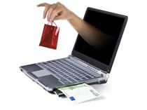 картинка заказать разработку интернет магазина